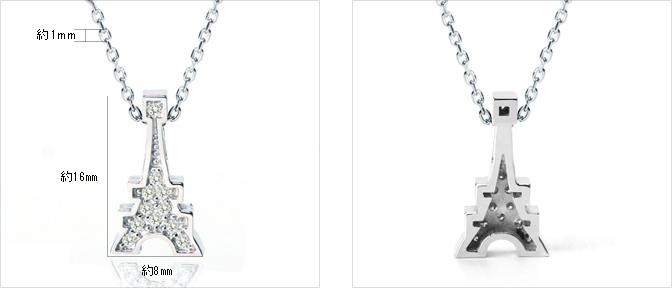 cloud-jewelry Eiffel pendant エッフェル塔ペンダント_04