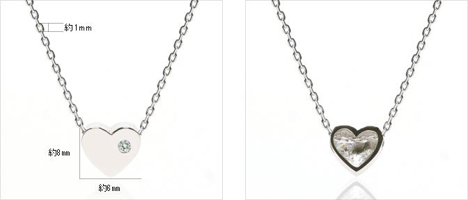 cloud-jewelry Karena heart pendant カレナハートペンダント_06