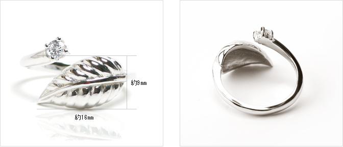 cloud-jewelry Leaf ring リーフリング_04